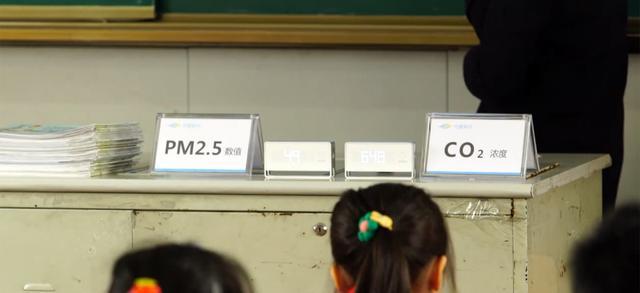 课堂室内污染严重爆表!应尽快给每个教室安装新风净化装置 - 008