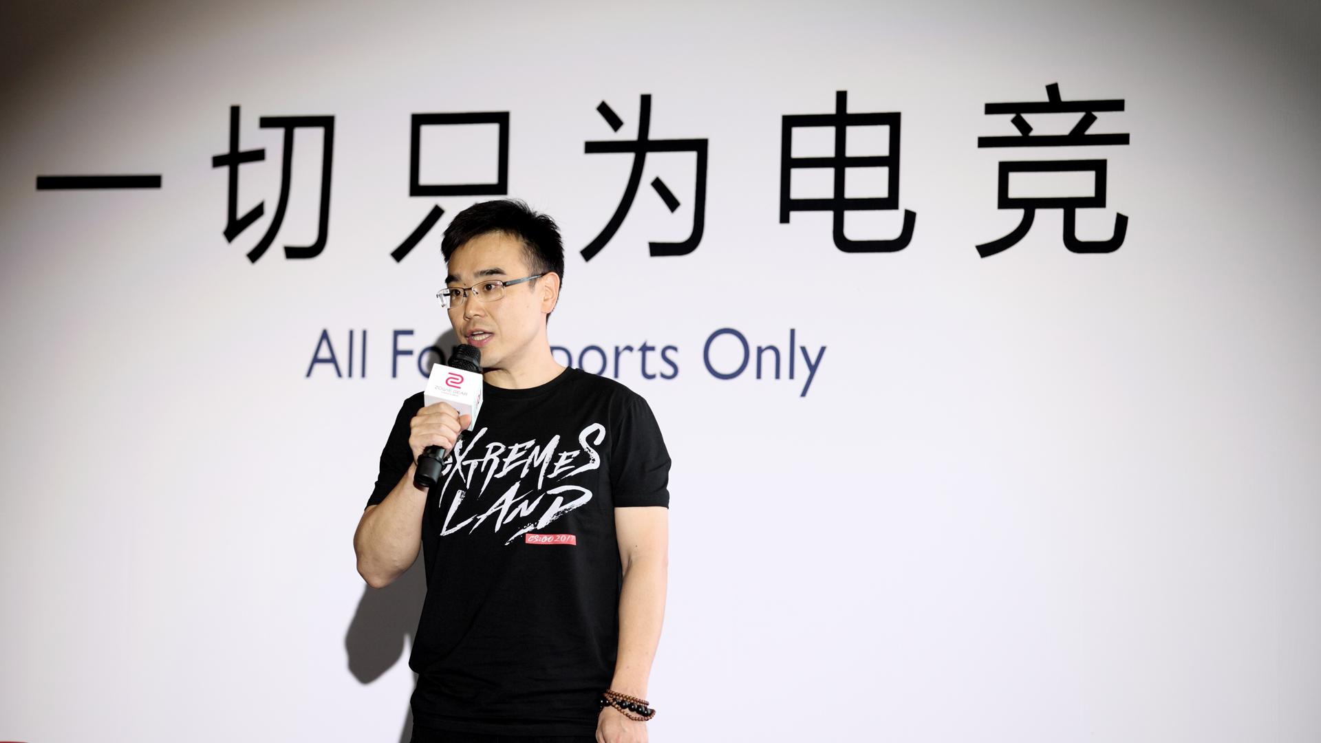 ZOWIE GEAR 电竞新品年度发布 - 米多饭香