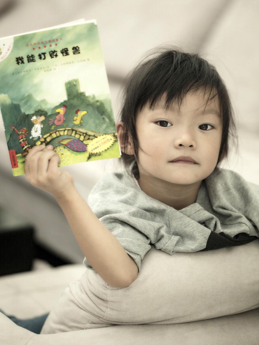 明日阅读:每天10分钟家庭MSSR (图文-米多饭香)