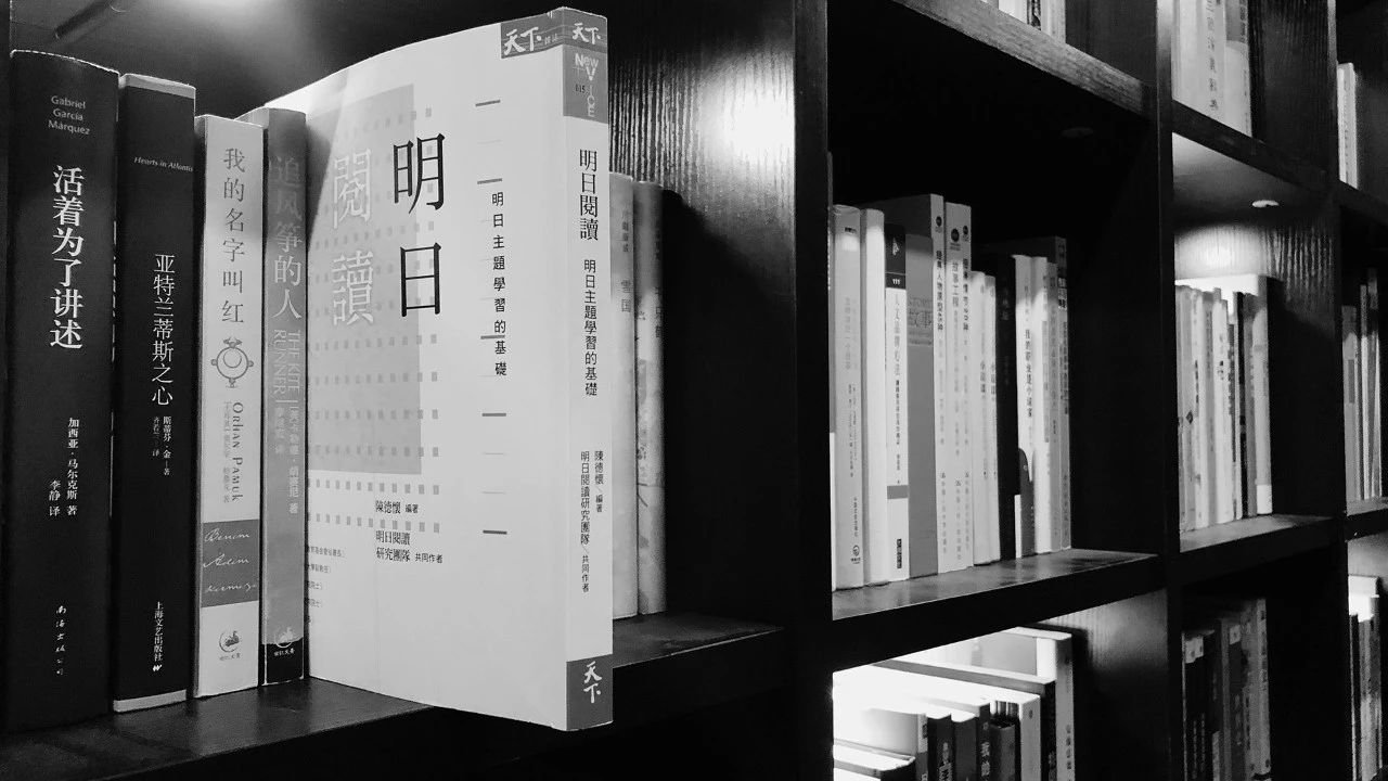米多饭香【明日阅读】 在吃鸡游戏中学会生存发展,在亲子共读中打开知识大门